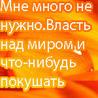 Аватар Авиус