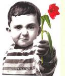 Аватар Андрей