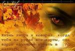 Аватар nastasia_as