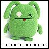 Аватар kipyatok