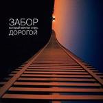 Аватар jekki_65