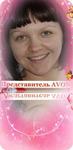 Аватар Натулёчек