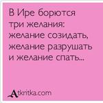 Аватар Mather Юлии