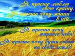 Аватар pijavka76