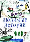 Аватар L-yakovleva1
