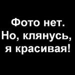 Аватар Войнова